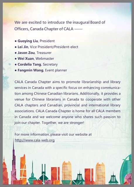 Cala Canada Announcement